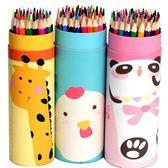 彩色鉛筆兒童繪畫