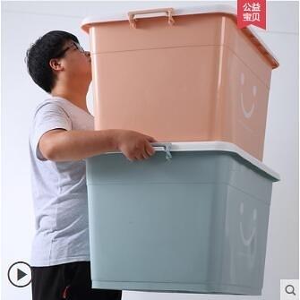 收納箱塑料特大號衣服整理箱加厚清倉大號收納盒有蓋衣物儲物箱子ATF 歐尼曼家具館