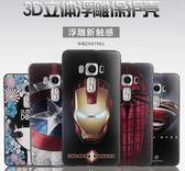 華碩 ZenFone 3 Deluxe ZS570KL 手機殼 3D立體彩繪 浮雕英倫風 卡通 TPU軟殼 超薄 保護殼 立體手感 手機套