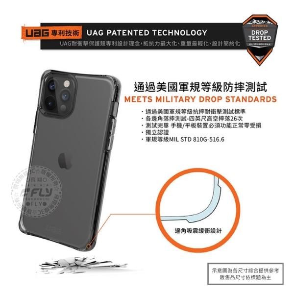 《飛翔無線3C》UAG iPhone 12 Pro Max 耐衝擊全透明保護殼 6.7吋◉公司貨◉美國軍規防摔手機殼