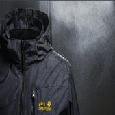 春秋季戶外男士沖鋒衣釣魚大碼單層登山服四季防水防風衣薄款外套