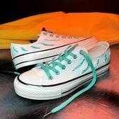 帆布鞋2019春季新款1970s小臟橘高筒帆布鞋男韓版潮鞋撕裂百搭男鞋子 【多變搭配】