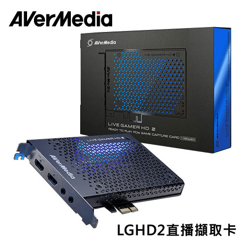 圓剛 GC570 Live Gamer HD2 遊戲直播擷取卡 LGHD2