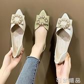 尖头单鞋女春季新款珍珠百搭网红仙女风浅口平底水钻豆豆鞋子 可然精品