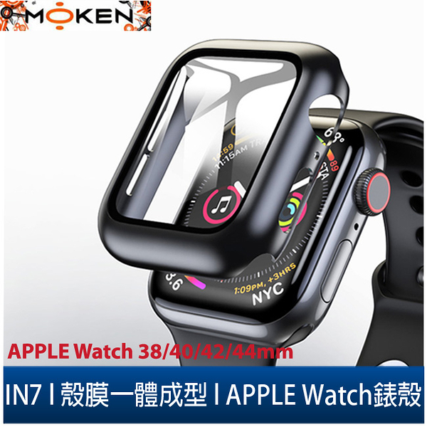 【默肯國際】 IN7 Apple Watch 手錶防摔電鍍保護殼 Apple Watch 38mm/40mm 42mm/44mm PC+鋼化膜 保護套