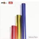義大文具-喜臨門 素面OPP包裝紙50cm x70cm