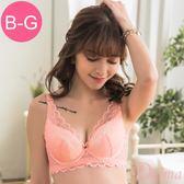 內衣  愛戀天使(B-G)大罩杯深V軟鋼圈蕾絲性感爆乳內衣(橘)【黛瑪Daima】