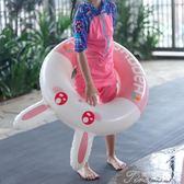 游泳圈-男女充氣游泳圈加大兒童腋下泳圈 提拉米蘇