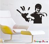 壁貼【橘果設計】李小龍 DIY組合壁貼/牆貼/壁紙/客廳臥室浴室幼稚園室內設計裝潢