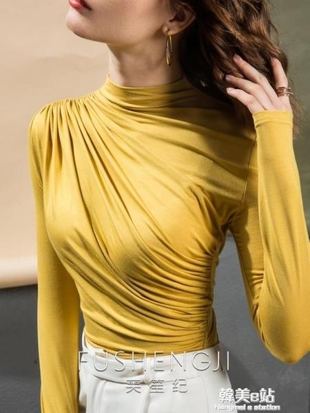 設計感中領打底衫秋冬新款小高領長袖小衫內搭洋氣歐貨上衣女 韓美e站