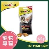 GIMBORN 德國竣寶 護膚亮毛鮭魚餡餅-60g【TQ MART】