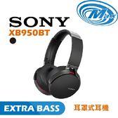 《麥士音響》 SONY索尼 EXTRA BASS 耳罩式耳機 XB950BT 2色