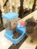 貓碗狗碗自動喂食器貓咪用品雙碗狗狗自動飲水器寵物用品貓狗食盆 盯目家