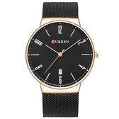 CURREN超薄網帶鋼帶日曆手錶對錶[WC003]