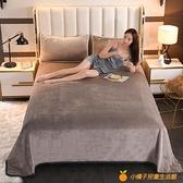 鋪床毛絨加厚加絨牛奶毛毯珊瑚法蘭絨毯床單單面冬季【小橘子】