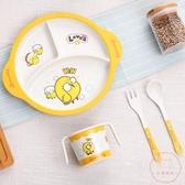 兒童餐盤 兒童餐具吃飯輔食碗兒童餐盤兒童分格卡通飯碗叉子勺子套裝【82折下殺】