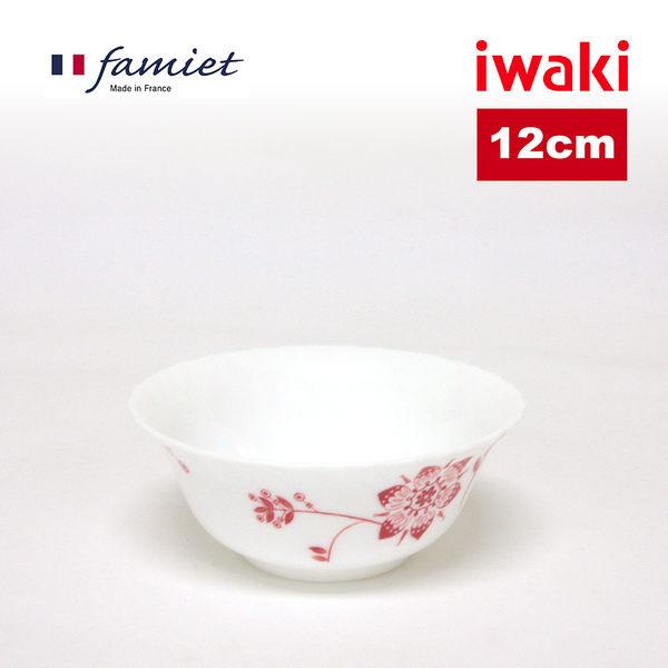 iwaki 進口芙蓉餐碗-12cm(紅) (法國製)