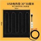 USB電熱毯單人睡袋充電褥子戶外暖身不插電移動電源便攜用充電寶 格蘭小鋪