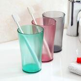 現貨◎BR013 塑膠透明情侶牙杯 漱口刷牙杯 兒童洗漱杯 素色杯 塑膠杯 水杯茶杯 生活居家雜貨用品