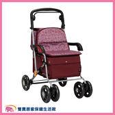 TacaoF 標準扶手型步行車-酒紅 R133 KSIST04 助步車 散步車 帶輪型助步車 步行輔助車 助行椅 助行車