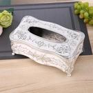面紙盒歐式客廳創意抽紙北歐ins家用紙抽盒KTV茶幾簡約可愛餐巾盒