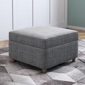 沙發腳凳小戶型多功能定制布藝沙發儲物踏腳凳折疊沙發床組合拆洗腳踏凳