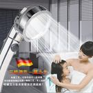 淋浴增壓花灑噴頭手持帶開關家用洗澡加壓淋...