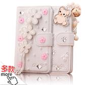 紅米 Note6 Pro 小米 Mix3 Note7 小米9 皇冠白色水鑽皮套 手機皮套