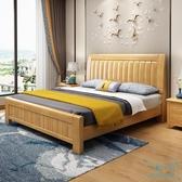 木床 中式實木床1.8米雙人主臥橡木高箱儲物床1.5米經濟型單人1.2