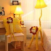 落地燈卡通方頭黃獅子落地燈臺燈北歐現代簡約客廳調光燈兒童房臺燈溫馨igo 貝兒鞋櫃