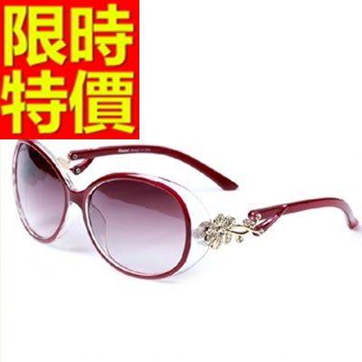太陽眼鏡 偏光墨鏡(單件)-品味嚴選超輕精美正韓抗UV4色55s83[巴黎精品]