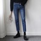 韓國時尚修身緊身簡約純藍色毛邊九分牛仔小腳褲