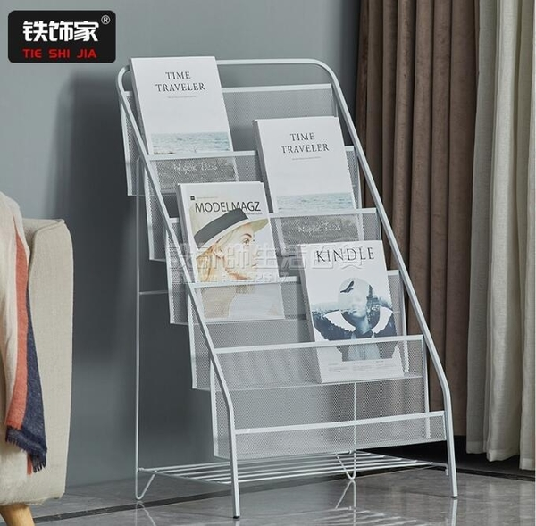 廣告架 北歐鐵藝雜志收納架書報架報刊架置物架簡易落地兒童書架繪本架 NMS設計師生活百貨