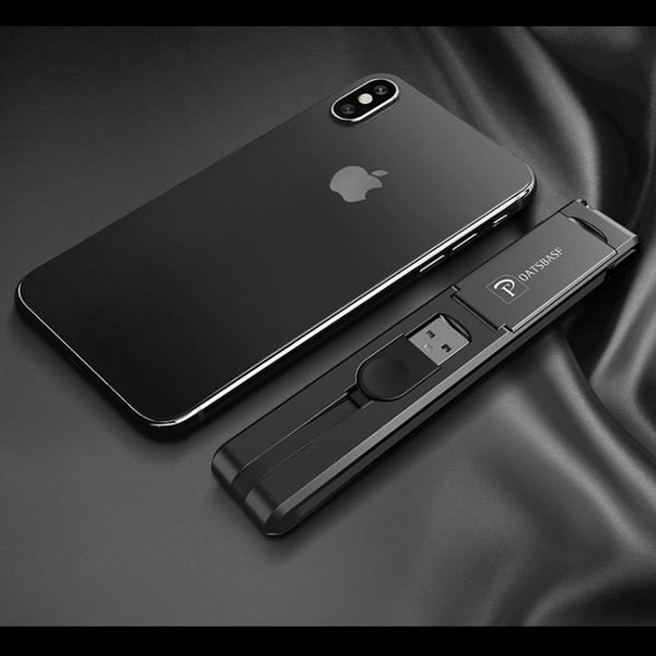 數據線三合一通用手機充電器多頭功能快充蘋果安卓一拖三便攜收納【非凡】