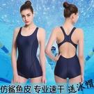 特惠連身泳裝 游泳衣女專業訓練連體三角運動泳衣仿鯊魚皮防水速干加肥加大碼