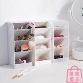 買2送1 桌面多層分格收納盒塑料置物架化妝品收納架【匯美優品】