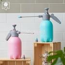 澆花噴壺噴霧瓶園藝家用灑水壺氣壓式噴霧器小型壓力澆水壺噴水壺 設計師生活百貨