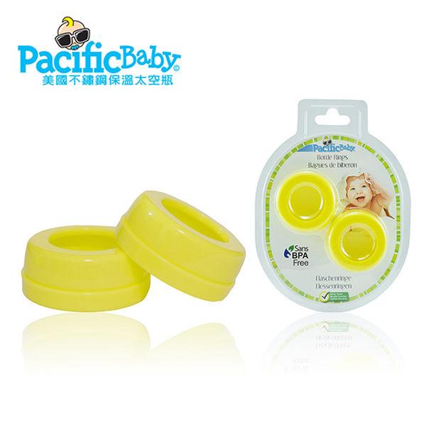 美國 Pacific Baby 美國奶瓶圈蓋/螺紋蓋/奶瓶栓 (黃色2入)