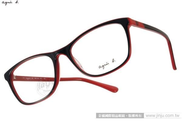 agnes b.光學眼鏡 ABP246 W10 (黑-紅) 非主流經典百搭款 # 金橘眼鏡