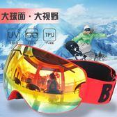 滑雪鏡雙層防霧成人防風球面護目鏡【步行者戶外生活館】