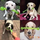 狗狗玩具橡膠邊咬牙磨牙棒幼犬狗骨頭訓練寵物用品【倪醬小舖】
