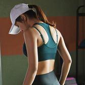 運動內衣 高強度防震運動內衣女跑步背心瑜伽健身文胸罩聚攏定型防下垂bra   霓裳細軟