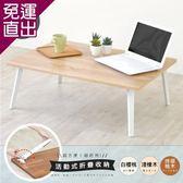 HOPMA 《HOPMA》典藏和室桌 E-GS810CH/PMS/PTK【免運直出】