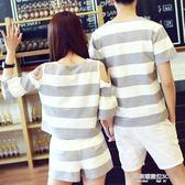 不一樣的情侶裝夏裝新款氣質韓版短袖t恤男夏季套裝qlz同色繫春裝  凱斯盾數位3C