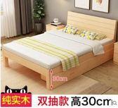 現代簡約1.8米主臥實木雙人床房木床經濟型成人床1.5m單人床【快速出貨】