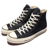 Converse Chuck Taylor All Star 70 黑 白 復古 1970 米白仿舊 基本款 男鞋 女鞋 【PUMP306】 142334C