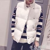 情侶款棉馬甲男韓版潮無袖外套加厚寬鬆立領羽絨棉坎肩背心 小艾時尚