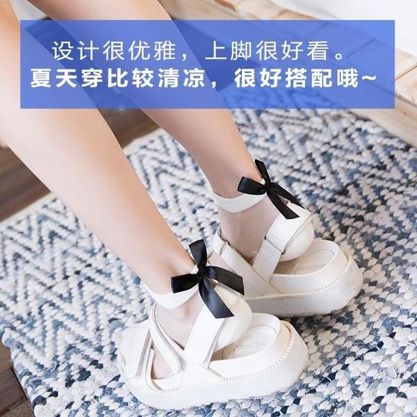 促銷 玻璃襪子女船襪短襪夏季薄款透明水晶襪玻璃絲襪韓國可愛蝴蝶結