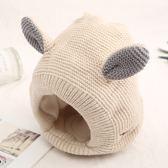 秋冬兒童毛線帽寶寶帽護耳帽針織帽男女童加絨保暖帽嬰兒套頭帽子 至簡元素