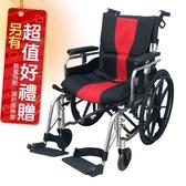 必翔銀髮 手動輪椅 PH-183KB 座得住移位手動輪椅 輪椅補助B款 贈 熊熊愛你中單
